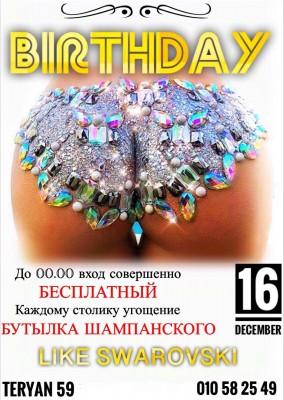 BIRTHDAY OMEGA CLUB